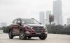 Hyundai Tucson 2016 chính thức ra mắt