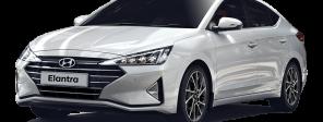 Mua ô tô Hyundai Elantra  Đà Nẵng